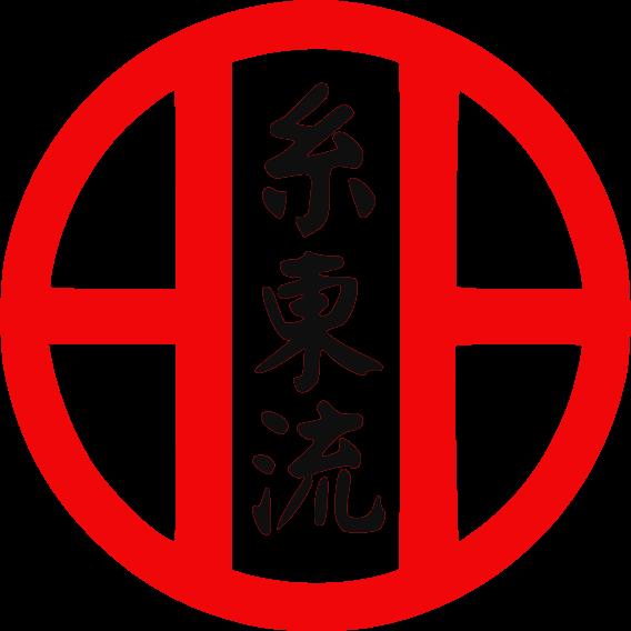 Shito-Ryu Karate NZ